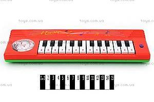 Пианино игрушечное музыкальное, 5678