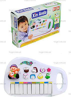 Пианино-звери для первых музыкальных шагов малышей, HK-951-1