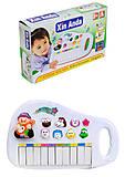 Пианино-звери для первых музыкальных шагов малышей, HK-951-1, отзывы