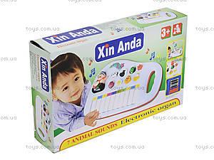 Пианино-звери для первых музыкальных шагов малышей, HK-951-1, цена