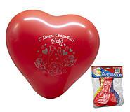 «Пять шариков. Сердце» 5 штук, , доставка