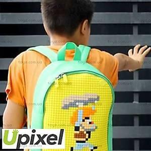Пиксели Upixel Big, желтые, WY-P001G, купить