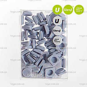 Пиксели Upixel Big, серо-голубые, WY-P001P