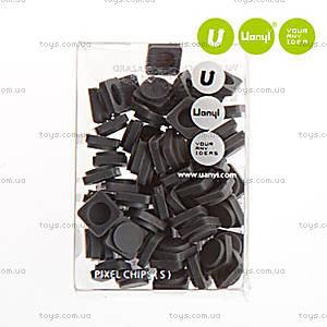 Пиксели Upixel Small, темно-серые, WY-P002V