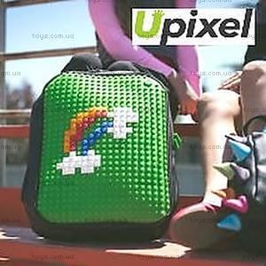 Пиксели Upixel Small, зеленые, WY-P002J, купить