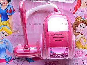 Пылесос игрушечный, YY-225, купить