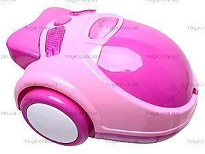 Пылесос игрушечный для детей, 0891, отзывы