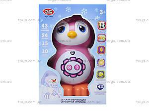 Интерактивный пингвиненок PLAY SMART, 7498, toys.com.ua