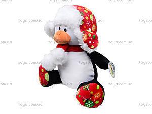 Игрушечный пингвин в шапке с шарфом, 1449026, купить