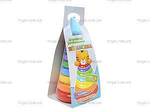 Развивающая игрушка «Пирамидка Люкс», 39104, отзывы