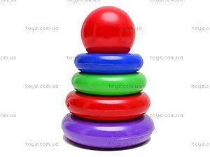 Пирамидка детская «Колечки», 573в.6, игрушки