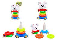 Пирамидка для детей «Зайчик», S36D5, детские игрушки