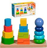Пирамидки деревянные 3 в 1, Д037, купить