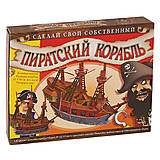 Набор для моделирования «Пиратский корабль», , отзывы