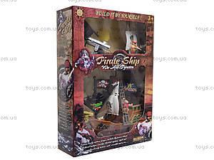 Пиратский корабль с фигурками пиратов, 32033A, купить