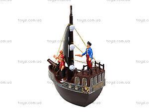 Пиратский корабль для детей «Корсары», 338-1M, купить