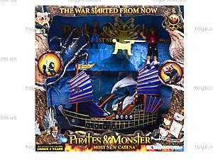 Игровой набор с фигурками «Пиратский корабль», 342-79, игрушки