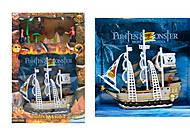 Детский пиратский корабль «Морское приключение», 344-11, купить
