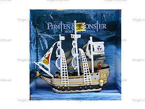 Детский пиратский корабль «Морское приключение», 344-11, игрушки