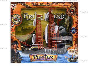 Игрушечный пиратский корабль «Легенды», 351-1, отзывы
