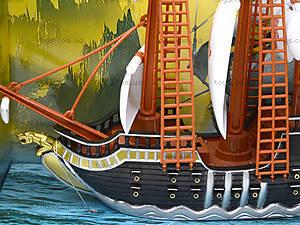 Игрушечный пиратский корабль «Легенды», 351-1, цена