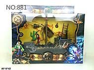 Пиратский корабль с пиратами игрушечный, 881, детские игрушки