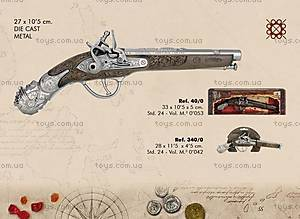 Пиратский мушкет Gonher, 340/0, купить