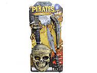 Детский набор пирата с маской и саблей, U22-A16, отзывы
