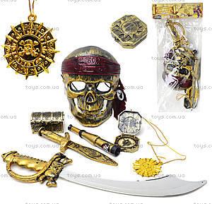 Игровой пиратский набор с маской-черепом, ZP3554