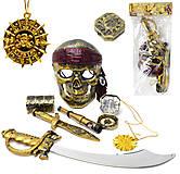 Игровой пиратский набор с маской-черепом, ZP3554, купить
