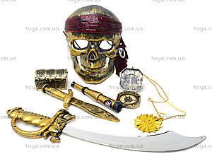 Игровой пиратский набор с маской-черепом, ZP3554, детские игрушки