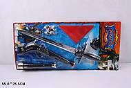 Пиратский набор оружия «Бесстрашный», 9096, фото