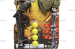 Детский пиратский набор с повязкой и мушкетом, U22-A5, купить