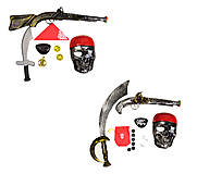 Пиратский набор с маской, саблей, аксессуарами, 8897A-1208897A-131, цена