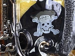 Детский пиратский набор с саблей, 6622B-116, купить
