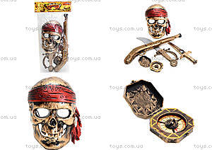 Пиратский набор с маской-черепом, 806