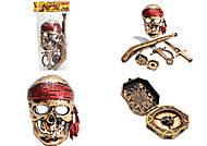 Пиратский набор с маской-черепом, 806, фото