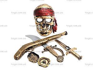 Пиратский набор с маской-черепом, 806, цена
