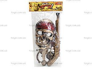 Пиратский набор с маской-черепом, 806, игрушки