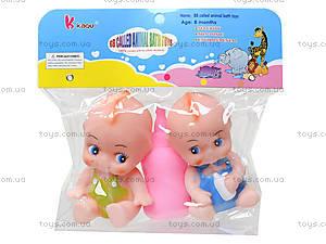 Детская пищалка «Пупсики», KQ-JY-56, игрушки