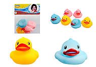 Набор игрушек для купания «Яркие утята», 57086, купить