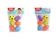 Пищалки мячики, B101-3, купить