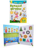 Математика для детей 3-4 лет, С650006У