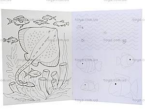 Пиши-раскрашивай «Морские прописи», С552002РУ, игрушки
