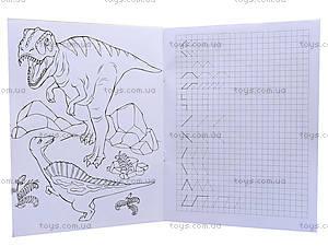 Пиши-раскрашивай «Прописи с динозаврами», С552004РУ, купить