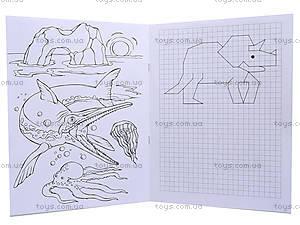 Пиши-раскрашивай «Прописи с динозаврами», С552004РУ, фото