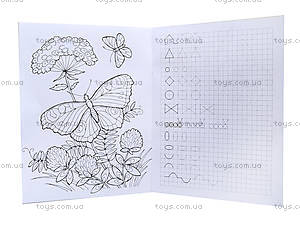 Пиши-раскрашивай «Прописи с бабочками», С552001РУ, купить