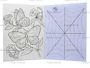 Пиши-раскрашивай «Прописи с бабочками», С552001РУ, отзывы