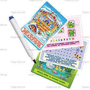 Развивающие карточки «Пиши и вытирай», VT1305-01, фото