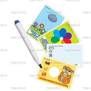 Развивающие карточки «Пиши и вытирай», VT1305-01, отзывы